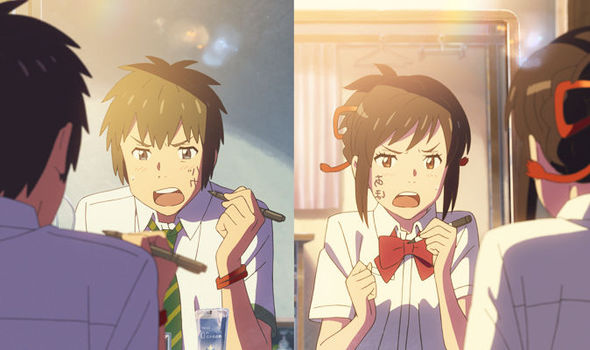 yourname-713812