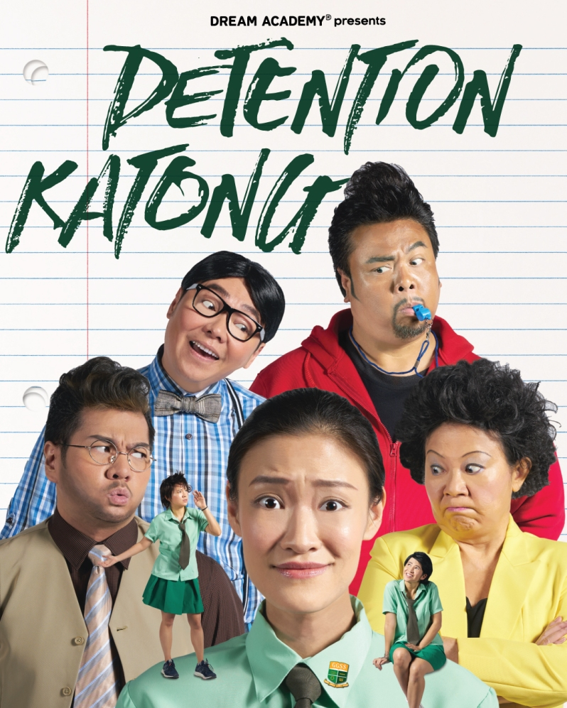 detention-katong-press-image