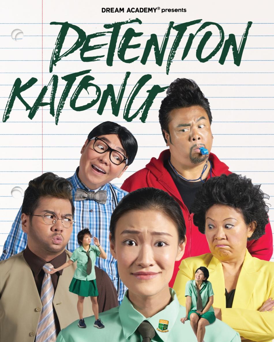 detention-katong-press-image