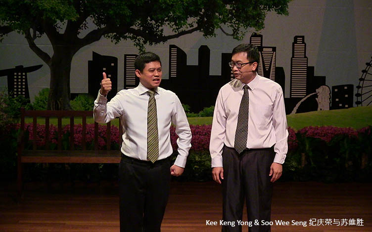 (L-R) Kee Keng Yong, Soo Wee Seng (Image courtesy of Kee Keng Yong & Soo Wee Seng).jpg