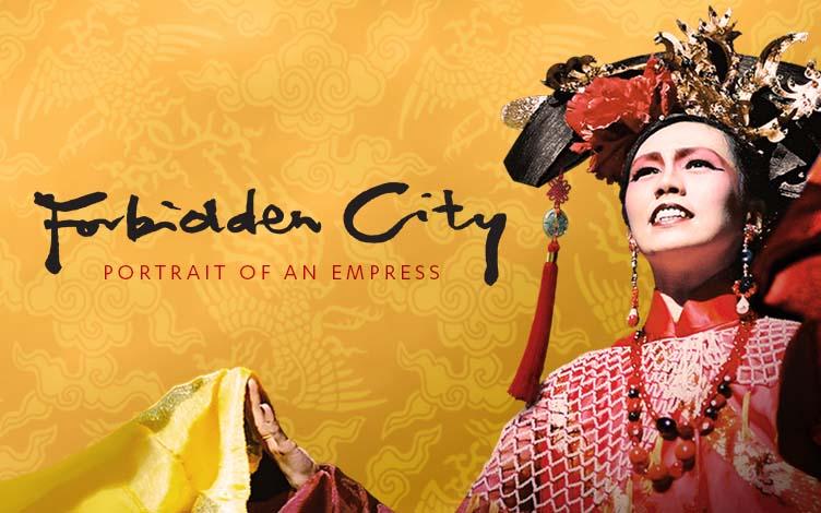 forbidden-city-portrait-on-an-empress-01.jpg