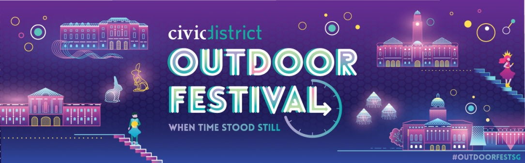 Civic-District-Outdoor-Festival-WebsiteLandingPg1280x400-v2