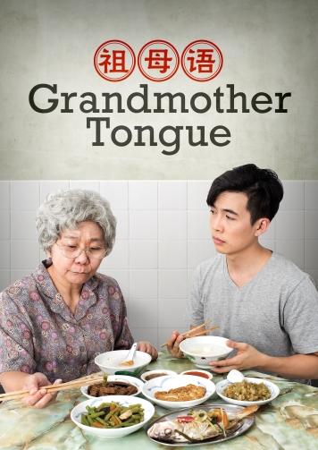 Grandmother Tongue Hi-Res image.jpg