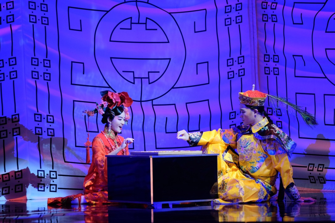 Cheryl Tan and Bright Ong in Forbidden CIty Portrait of an Empress.jpg