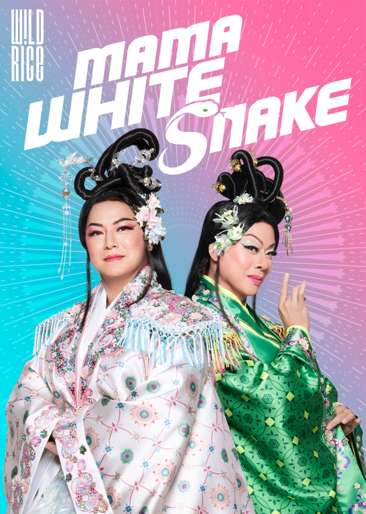 Mama White Snake Key Visual.jpg