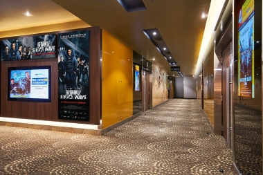 GV Paya Lebar Level 2 TV Wall