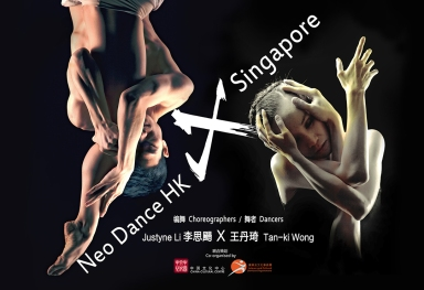 2-20171216-neo-dance-hk-x-singapore