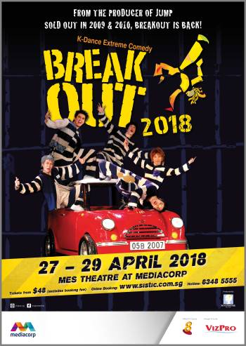 Break Out 2018-keyart