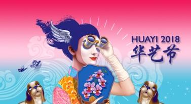 huayi-mobile