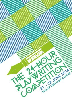 24h_playwriting_2014