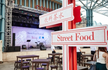 The second edition of MICHELIN guide Street Food Festival will feature a specially-curated line-up of 15 establishments recognised in the MICHELIN guide Singapore 2017