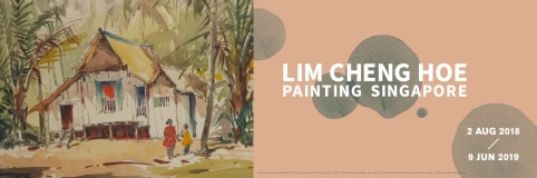 national_gallery_singapore-lim_cheng_hoe_painting_singapore-masthead_4_1200x400