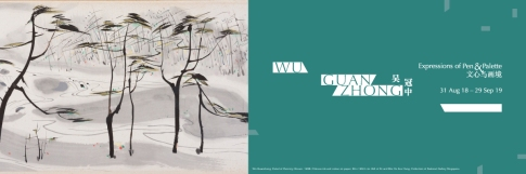 WGZ-LandingPage-Masthead-01