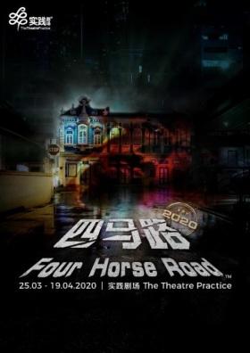 fourhorse