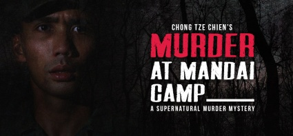 Murder-at-Mandai-Camp_1194xx556